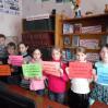 Альбом: Всеукраїнський тиждень дитячої та юнацької книги